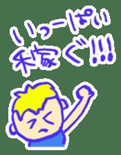 OMAMORI Sticker sticker #408370