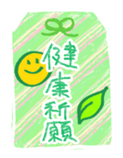 OMAMORI Sticker sticker #408375