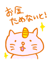 OMAMORI Sticker sticker #408377