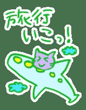 OMAMORI Sticker sticker #408378