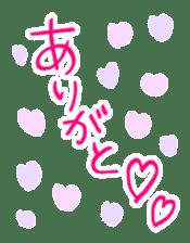 OMAMORI Sticker sticker #408382