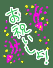 OMAMORI Sticker sticker #408383