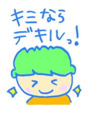 OMAMORI Sticker sticker #408384