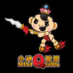 Mini Q Gods