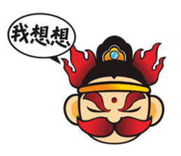 Mini Q Gods sticker #409956