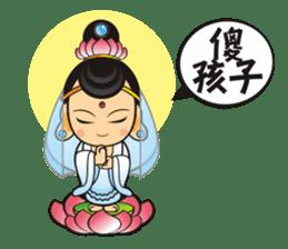 Mini Q Gods sticker #409957