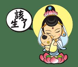Mini Q Gods sticker #409959