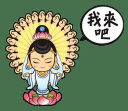 Mini Q Gods sticker #409960