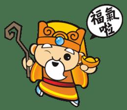 Mini Q Gods sticker #409962