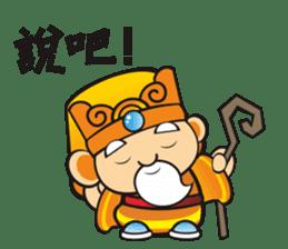 Mini Q Gods sticker #409964