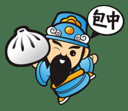 Mini Q Gods sticker #409966