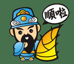 Mini Q Gods sticker #409968