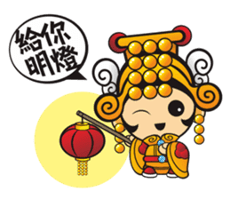 Mini Q Gods sticker #409970