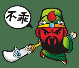 Mini Q Gods sticker #409974