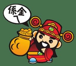 Mini Q Gods sticker #409983