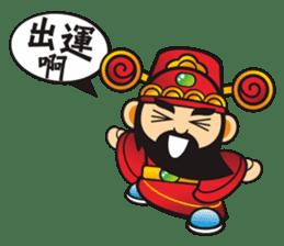 Mini Q Gods sticker #409984