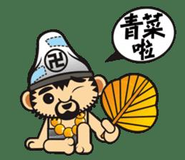 Mini Q Gods sticker #409989