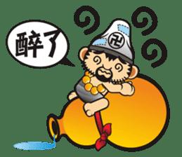 Mini Q Gods sticker #409990