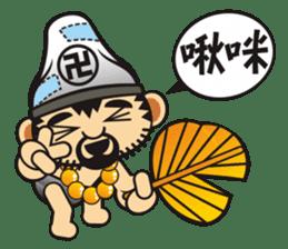 Mini Q Gods sticker #409991