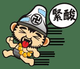 Mini Q Gods sticker #409992