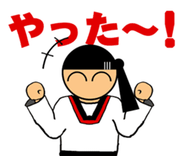 I love taekwondo sticker #410002