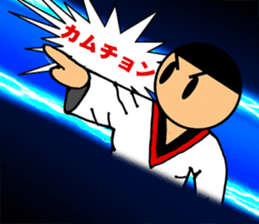 I love taekwondo sticker #410020