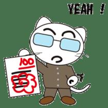 Serious cat GARIO sticker #411257