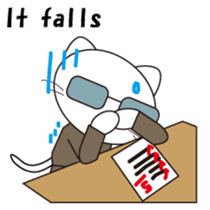 Serious cat GARIO sticker #411270