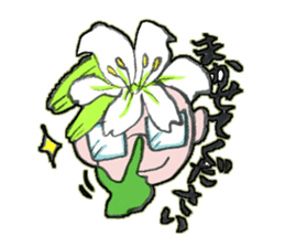 Flower people sticker #411570
