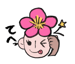 Flower people sticker #411607
