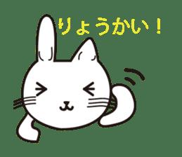 usaneko and one sticker #411661