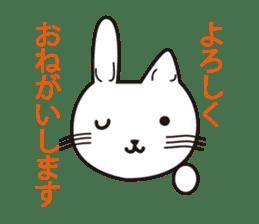 usaneko and one sticker #411664