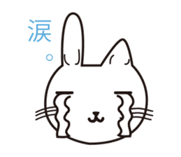 usaneko and one sticker #411667