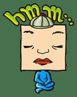 GoGo!! Kokubo-kun sticker #412211