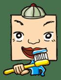 GoGo!! Kokubo-kun sticker #412212