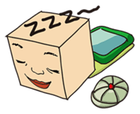GoGo!! Kokubo-kun sticker #412216