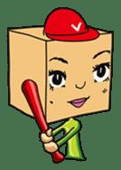 GoGo!! Kokubo-kun sticker #412222