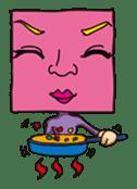 GoGo!! Kokubo-kun sticker #412233