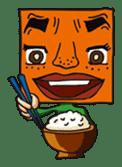 GoGo!! Kokubo-kun sticker #412240