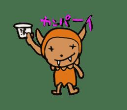 YowamuSchiesser's sticker #412508