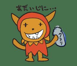 YowamuSchiesser's sticker #412510