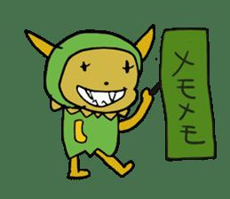 YowamuSchiesser's sticker #412512
