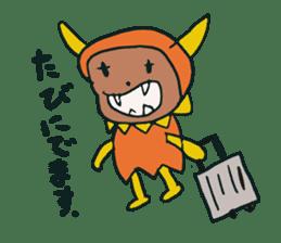 YowamuSchiesser's sticker #412514