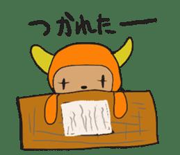 YowamuSchiesser's sticker #412515
