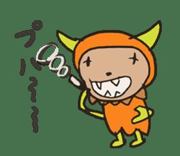 YowamuSchiesser's sticker #412516