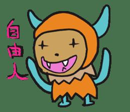 YowamuSchiesser's sticker #412525