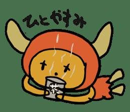 YowamuSchiesser's sticker #412530