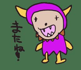 YowamuSchiesser's sticker #412536