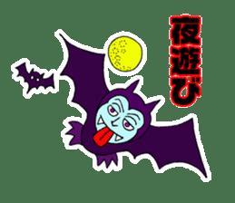 Clunker Dracula sticker #413005
