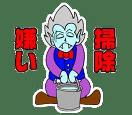 Clunker Dracula sticker #413007